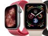 Apple watch SE 40mm NOVO
