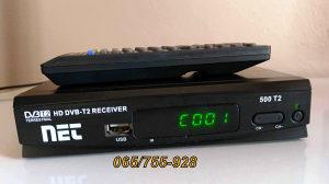 DVB-T2 HD zemaljski resiver NET polovan