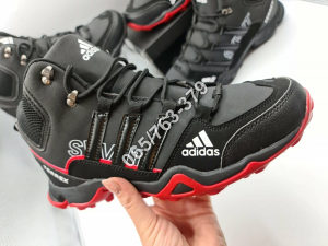 Adidas GORETEX TEREX ZIMSKE PATIKE