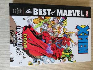 BEST OF MARVEL 28 / X- MEN / DOBA APOKALIPSE 3