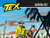 Tex 112 / LIBELLUS