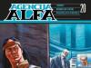 Agencija Alfa 20 / LIBELLUS