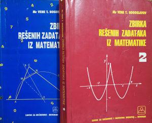Instrukcije iz fizike i matematike LUKAVICA
