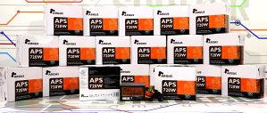 ARGUS APS 720W NAPOJNA JEDINICA (NOVA)