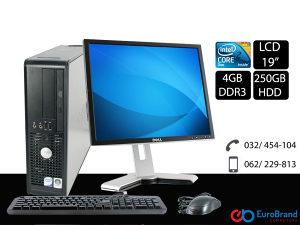 "Komplet računar sa 4GB DDR3 i LCD 19"" monitorom"