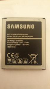 Baterija Samsung galaxy j1 duos
