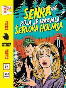 Zlatna Serija 25 / VESELI ČETVRTAK ( retro cover )