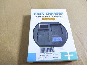 ARLO PRO brzi punjač baterija