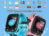 DJEČIJI PAMETNI SAT Q27 2G GPS+LBS PLAVI