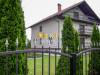 Kuća sa poslovnim objektom Ilidža/Otes