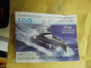 markica HELLAS 2019