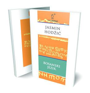"Knjiga ""Bosanski Jezik"" - Jasmin Hodžić"