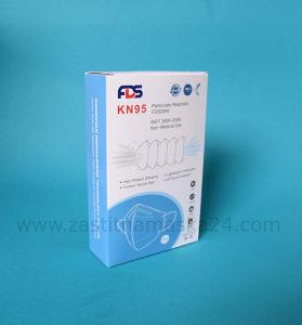 Zastitne maske FFP2 / KN95 50 komada