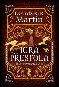 Igra prestola - ilustrovano izdanje - Džordž Martin