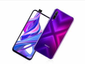Mobitel Huawei Honor 9X PRO 6GB/256GB Purple