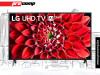 LG Televizor 43UN71003LB, 43