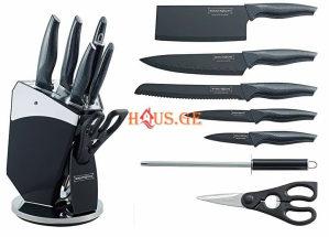 Komplet kuhinjskih noževa Royalty Line RL-CB8 s neprija