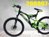 Biciklo MTB 208007-26 BESPLATNA DOSTAVA