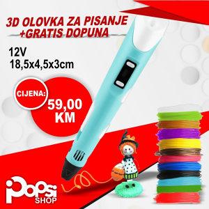 3D olovka za pisanje + 5 punjenja u bojama, 25m