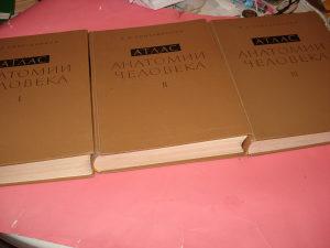 Atlas anatomije čovjeka, na ruskom, Sineljnikov