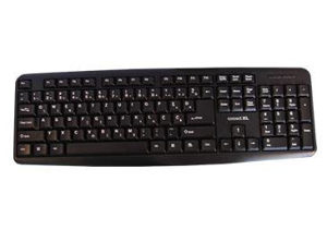 Connect XL Tastatura CXL-K100...
