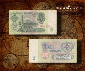 3 Rublje 1961 G Rusija