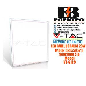 LED panel ugradni 29W 6400K 595x595x13