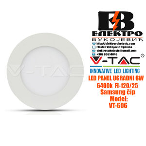 LED panel ugradni 6W 6400K Fi-120/25