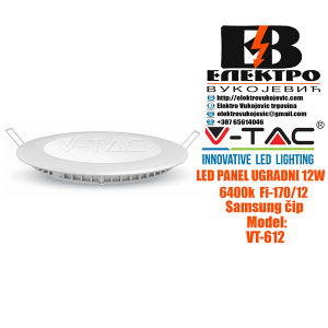 LED panel ugradni 12W 6400K Fi-170/12