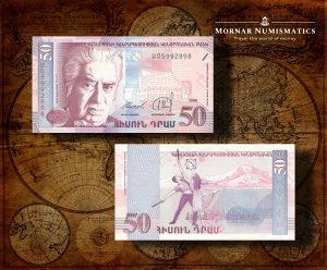 50 Dram 1998 UNC Armenija