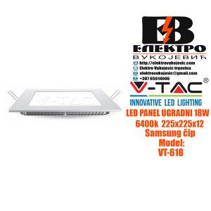LED panel ugradni 18W 6400K 225x225x12