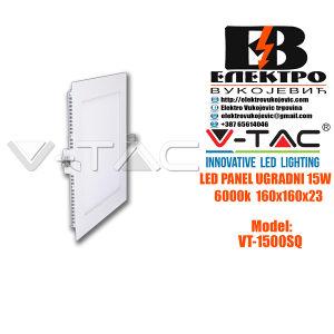 LED panel ugradni 15W 6000K 160x160x23