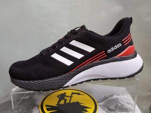 Adidas fashion muske patike novi model