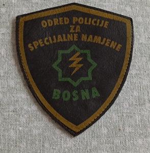 Odred policije Bosna - značka amblem ARBiH Armija