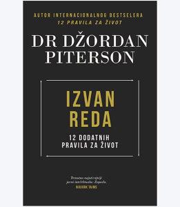 Izvan reda - Dzordan Piterson, 12 dodatnih pravila za z
