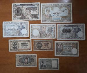 Novčanice KRALJEVINA-- SRPSKA NARODNA BANKA