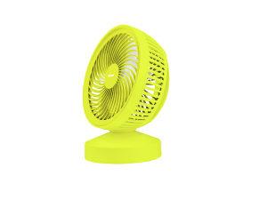 Ventu USB Cooling Fan - yellow...