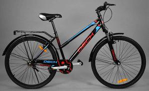 """Biciklo 26"""", bicikla, biciklo"""