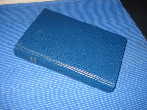 SVETO PISMO / BIBLIJA