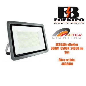 Eco LED reflektor 300W 6500K 24000lm Sivi  Mitea