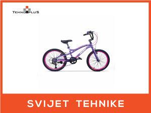 "Bicikl 20"" MAX GMX Violet 7.0"