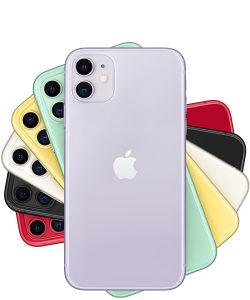 Iphone 11 64 GB, NOVO GARANCIJA
