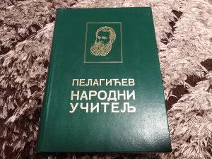 knjige i dokumenti-Pelagicev narodni ucitelj