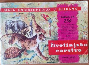 album ŽIVOTINJSKO CARSTVO IZ 1986