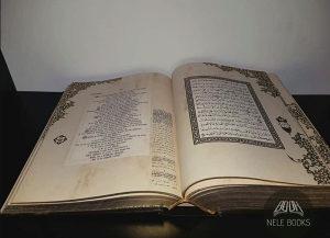 Kuran, Enes Karic (koža i zlatotisak)