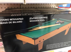 Biljarski stol drveni