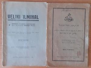 2 ILMIHALA IZ 1941 GODINE