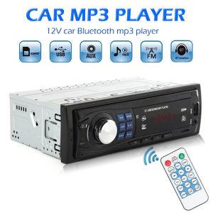 MP3 Radio Player za auto USB/SD sa daljinskim