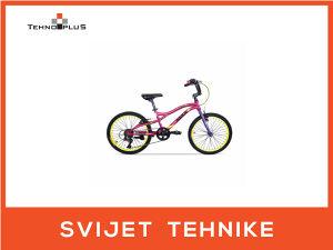 """Bicikl 20"""" MAX Gmx Pink 7.0"""