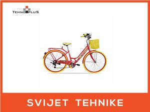 """Bicikl 20"""" MAX Lady 7.0"""